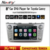 Two Din Car Gps Navigtaor For Toyota Camry HD Capacitive Screen With Dvd Player Radio Ipod