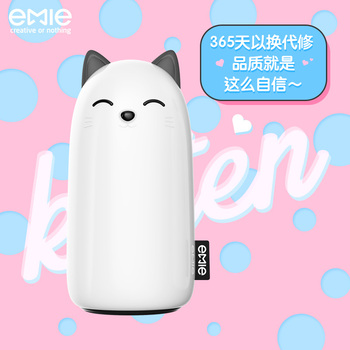EMIE Kitten 10000mAh Portable Charger ,5V 2.1A Fast Charging Power Bank USB Battery Pack External Battery for  iPhone 6 7 8 Plus