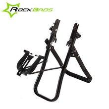 ROCKBROS Горный Велосипед Складной Шины Обода Колеса Станции Коррекции Rim Инструмент Front Rear Hub Коррекции инструменты Инструменты Для Ремонта