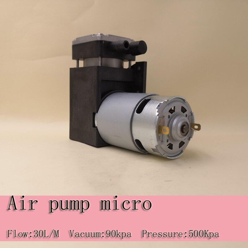 3750 mmHg pression 12 V brosse à piston électrique DC pompe à air micro