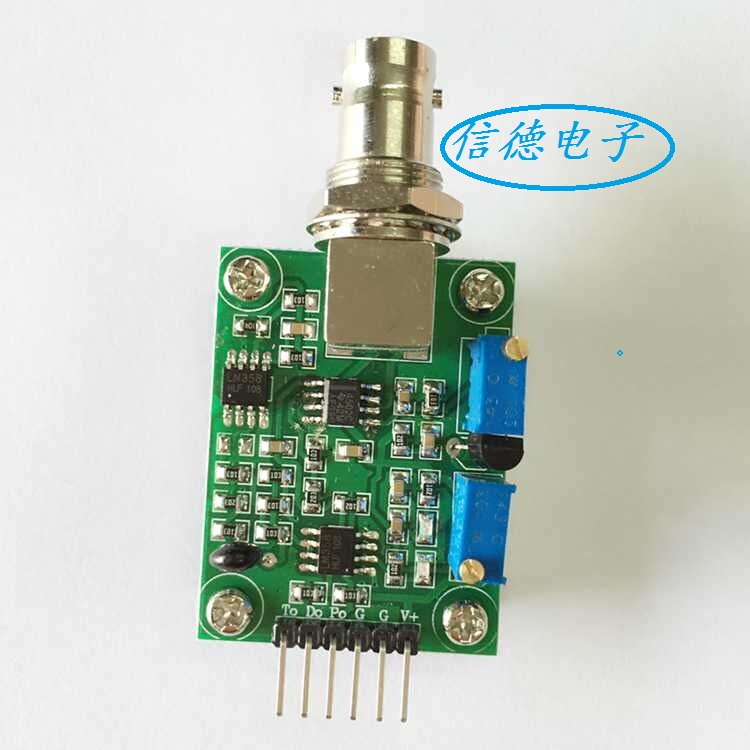 Free shipping A27 pH value detection acquisition sensor module Block pH sensor Monitoring and control