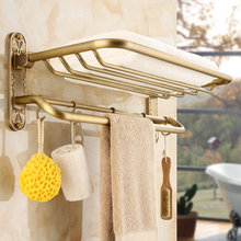 Antique towel rack European retro folding bathroom racks bathroom hardware pendant suite towel rack