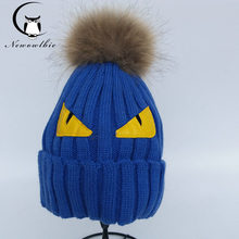 2018 new fox hair ball cap,length 25 cm ,inside add wool thickening warm winter hat fur hat(China)