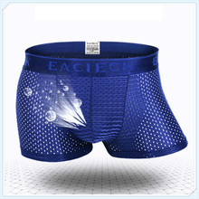 2019 Breathable Ice Silk Solid Men Cool Underpant U Convex Design Underwear Mesh Sexy Boxer Trunks Low Waist Sport Hot