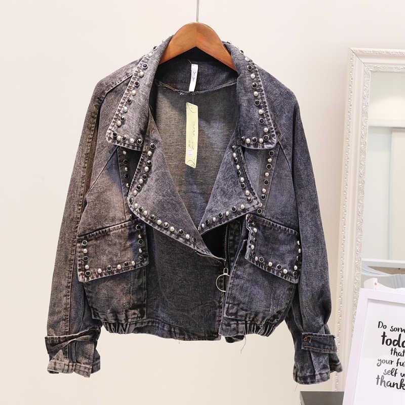 Джинсовая куртка женская весна осень базовое пальто короткая джинсовая куртка женская верхняя одежда с заклепками с длинным рукавом свободное повседневное винтажное джинсовое пальто