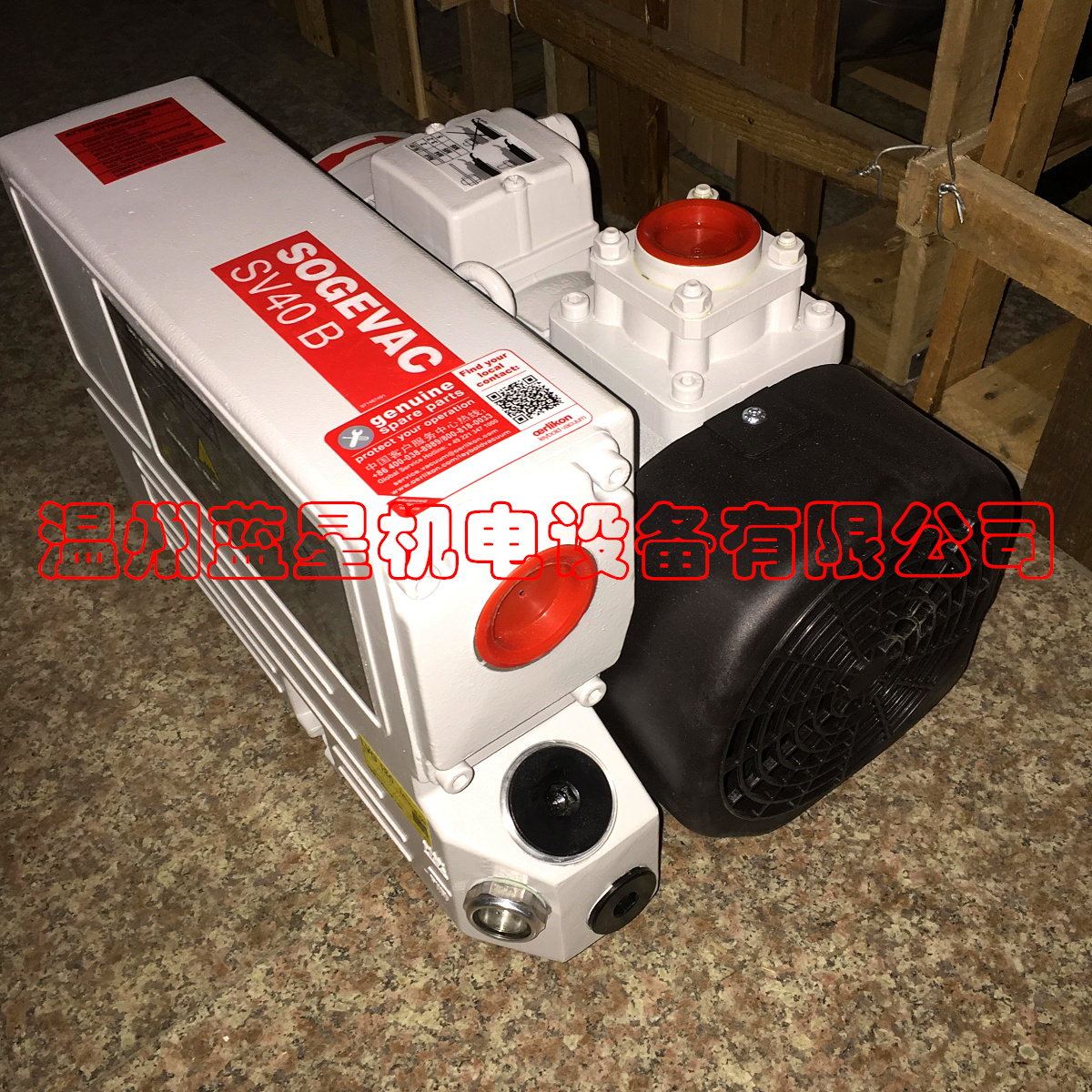 Germany Vacuum Pump SV40B SV-40B Oil Lubricating Rotor (40 cubic meters / h Spot) Three-phase electric 380VGermany Vacuum Pump SV40B SV-40B Oil Lubricating Rotor (40 cubic meters / h Spot) Three-phase electric 380V