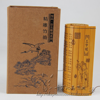 ФОТО Chinese Classical Bamboo Scroll Slips famous Book of Three Character Classic appro size : 42.3 x 15.8 cm