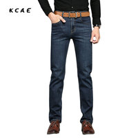 Men S Jeans Casual Spring And Autumn New 2017 Korean Version Of The Trend Of Men