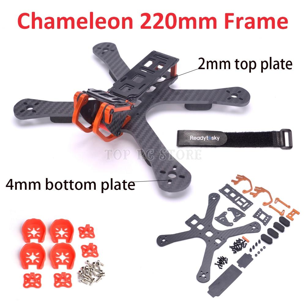Chameleon FPV Frame 220 220mm 5 FPV Quadcopter Frame FPV Racing Drone Freestyle For QAV X
