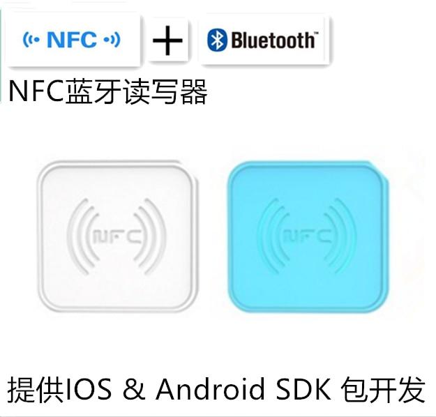 NFC+Bluetooth Reader Bluetooth NFC Reader/Writer Module RFID/NFC Bluetooth Reader/Writer Module acr1255u 13 56mhz rfid card reader writer usb interface for wireless android bluetooth nfc reader