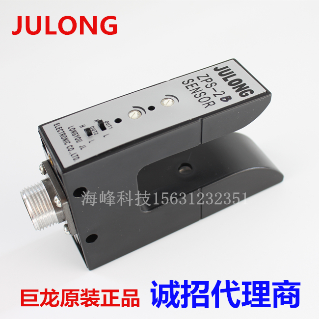 ZPS-2B Photoelectric Switch Photoelectric Photoelectric Correction U Type Polarizing Electric Eye. цена