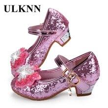 ULKNN Enfants Princess Girls Sandals Butterfly with Pearl For Children Shoes  Kids  Designer Pink Single Shoe Wedding Sandal