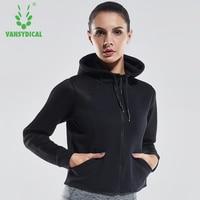 Running Jacket Women Yoga Zipper Long Sleeve Women Sport Jacket Fitness Ladies Hoodies Sports Women's Clothing