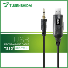 USB Program Cable for Walkie Talkie VX-120/127/170/177/6E/6R/7E/VXA-700/710