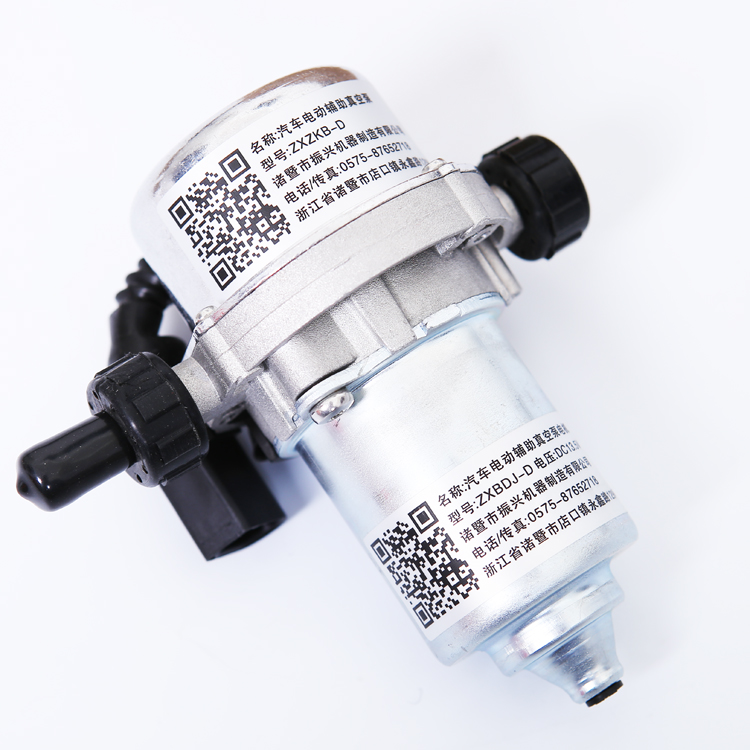 UP28 Electric Vacuum Pump Power Brake Booster Auxiliary Pump Assembly Electric car New energy vehicle Vacuum
