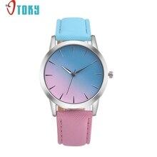 Drop Shipping Fantasy Pink Blue Leather Quartz Watch Women Nice Gift Wristwatch 170629