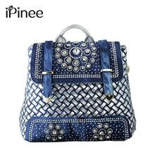 Ipinee 2017, женская обувь big школьные сумки повседневные милые Denim Jean женщины рюкзак для путешествий сумки vintage школьные рюкзаки оптом