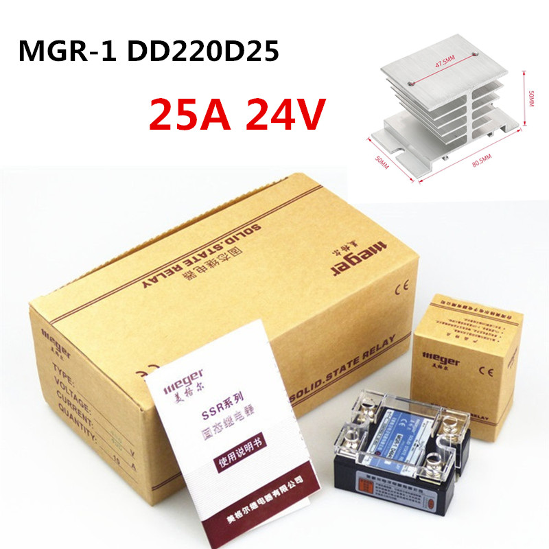 SSR single phase solid state relay 25A 24V DC control DC MGR-1 DD220D25 With Relay Cooling base 20dd ssr control 3 32vdc output 5 220vdc single phase dc solid state relay 20a yhd2220d