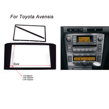 Car Radio Fascia for TOYOTA Avensis Facia Panel Stereo Face Plate Audio Bezel Facia dash Mount Kit Adapter Trim 2din DVD Frame top quality 2 din car audio frame dash kits dvd panel fascia adaper kit radio frame facia for 2014 nissan x trail qashqai