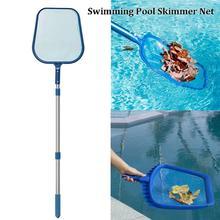 Plastic aluminum pool net rake mesh skimmer pole telescopic pools spas light fishing water cleaning tool