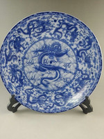 TNUKK chinese antique round qing dynasty porcelain 9 dragon plate