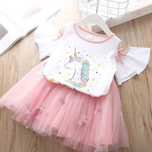 Summer Childrens Clothing Sets Girls Embroidered Cartoon Unicorn T-shirt And Rainbow Skirt Suit Kids Short Sleeve Clothes