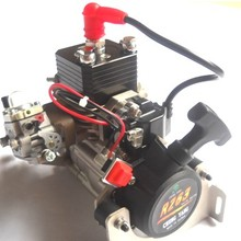 Buy 26cc engine for rc boat and get free shipping on