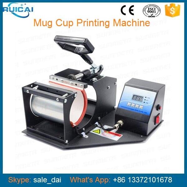 mug cup heat press transfer machine
