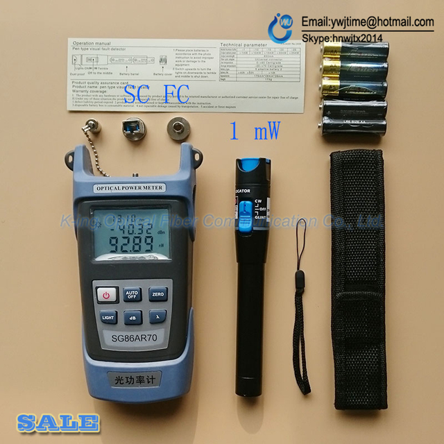 2 In 1 FTTH Fiber Optic Tool Kit KING-60S Optical Power Meter -70  to +10dBm and 1mW Visual Fault Locator Fiber optic test pen
