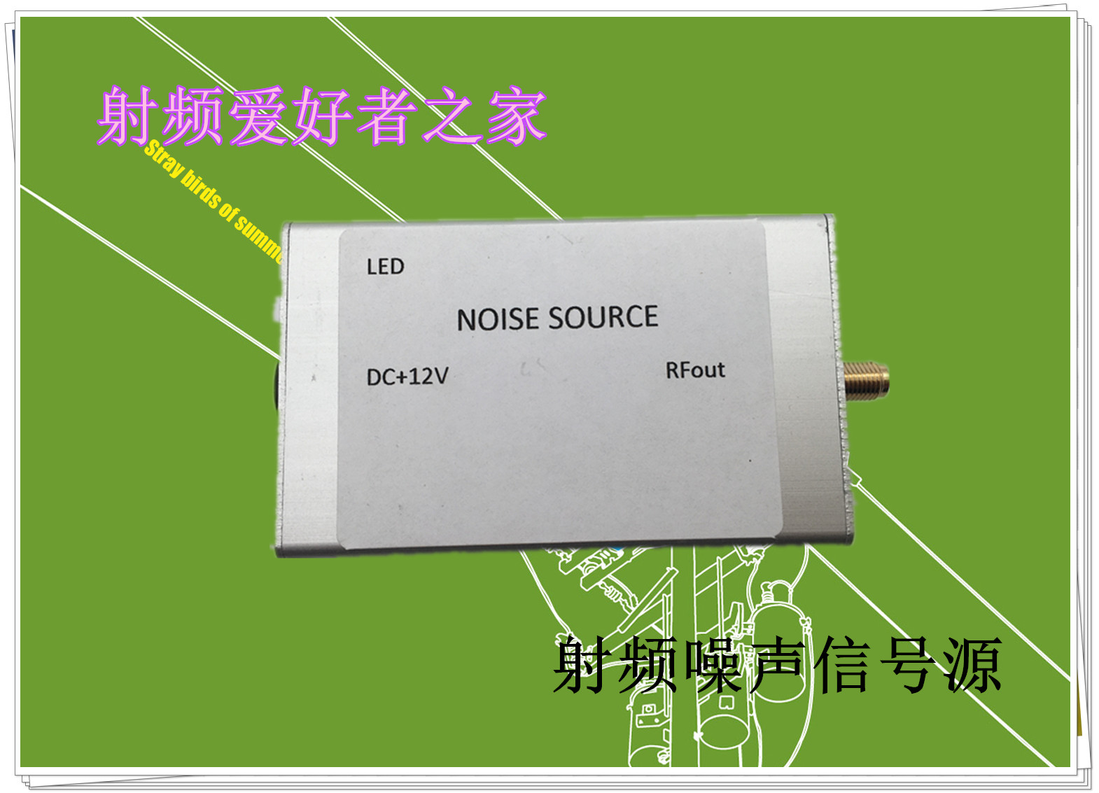 Noise Signal Generator Noise Source Simple Spectrum Tracking Source Gauss White Noise Generator