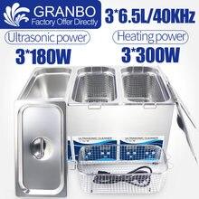 Трехместная ванна 65л индивидуальный Ультразвуковой очиститель