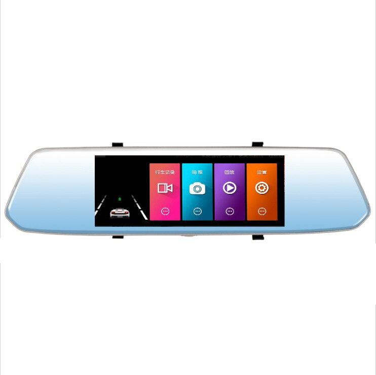 7 pouces Hd 1080P voiture Dvr presse écran miroir caméra double lentille enregistreur Parking vue arrière conduite enregistreur