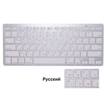 QUWIND Russian Bluetooth Wireless Keyboard for iPad PC Notebook Laptops White