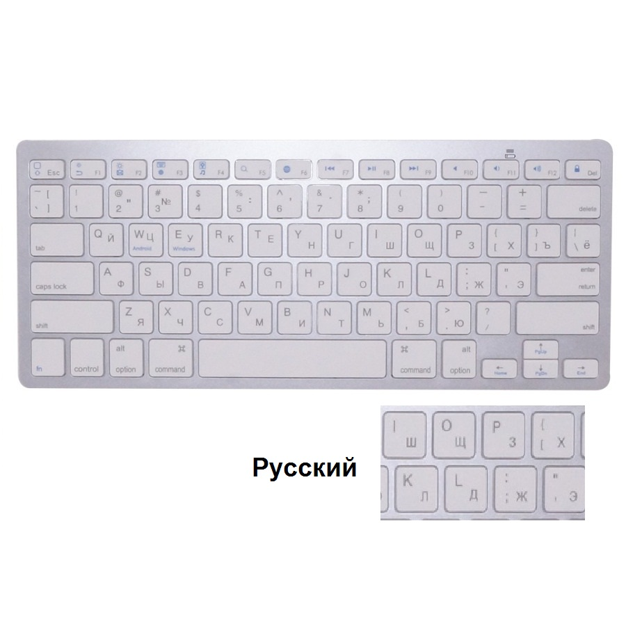 Rosing Russia Language Slim Wireless Keyboard Bluetooth 3.0 for Ipad//iPhone//MacBook//Pc Computer//Android Tablet,Russia Silver White