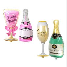 2Pcs Champagne Cup Beer Bottle Foil Balloons Helium Balloon Wedding Decoration Birthday Party Decorations for home