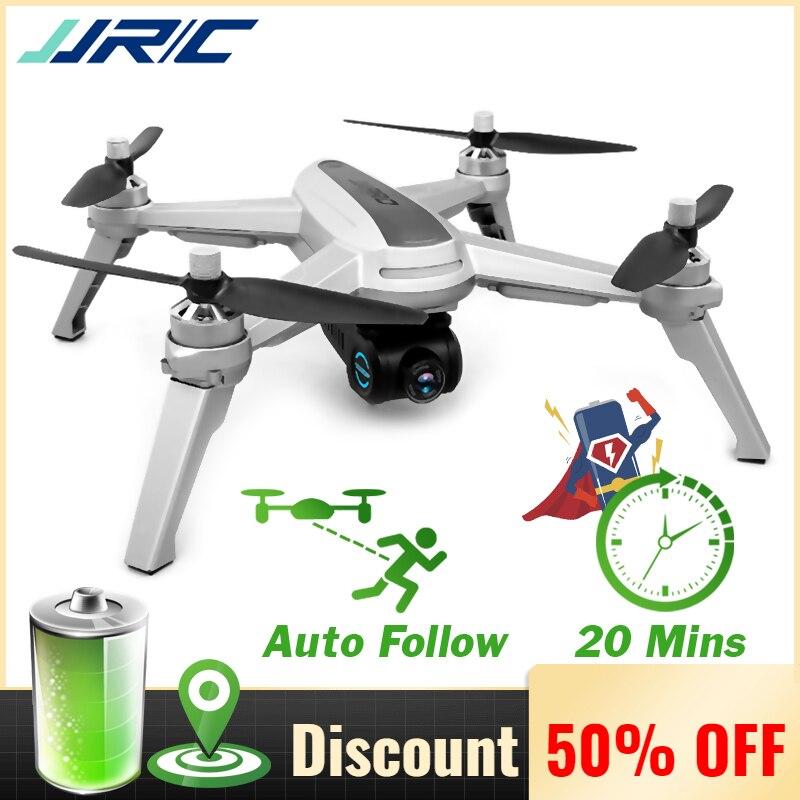 JJRC JJPRO X5 drone professionnel 5G WiFi FPV GPS Positionnement quadrirotor 1080 P Caméra Point De Intéressant Suivre Moteur sans balai