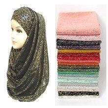 10 pz/lotto Gold Glitter Shimmer Dello Scialle Della Sciarpa Head Wrap Tinta Unita di Colore Lungo Scialli Sciarpe Musulmano Hijab