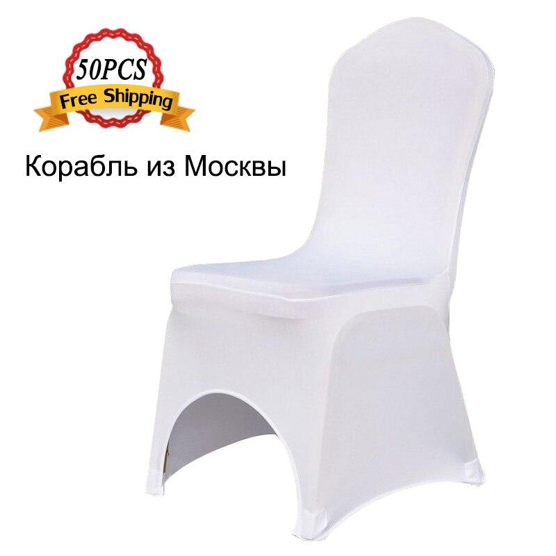 Senden aus Der Ukraine 50PCS Universal Größe Fällen Weiß Polyester Spandex Lycra Abnehmbare Stuhl Abdeckungen für Hochzeit Home Office Decor-in Stuhlabdeckung aus Heim und Garten bei  Gruppe 1