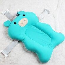 Baby Shower Portable Air Cushion Bed Babies Infant Bath Pad Non-Slip Bathtub Mat  infant support bath mat