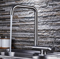 New Arrival Total 304 SS Material High Quality Foldable Single Lever Hot And Cold Sink Faucet