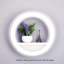 29 Вт настенный светильник с регулируемой яркостью света с рисунком башни AC220V сегмент 2,4 г RF пульт дистанционного управления Управление светодиодный настенный светильник для Спальня Гостиная