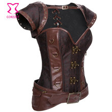 Brown Broacde & Faux Leather Waist Slimming Corsets Steel Boned