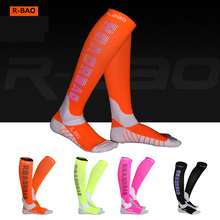 Professional Night Reflective Running Performance Tendon Protective Socks Bike Sock Breathable Wearproof Footwear Fluorescence