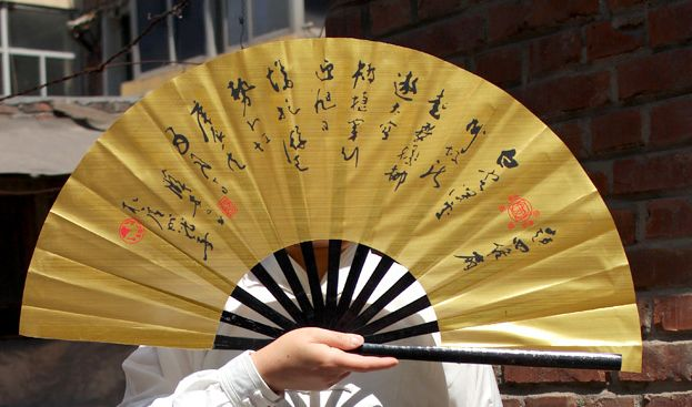 Premium Bamboo Martial Arts Gong Fu Fan 1