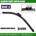 S490 rainfun dedicado lâmina de limpeza do carro para vw amarok (13-), 24 + 24 POLEGADAS com alta qualidade de recarga de borracha do limpador automático