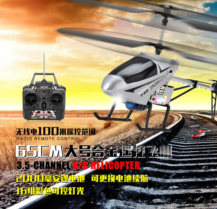 Hot Sell 65CM Large alloy Remote Control Helicopter,rc big helicopter 4ch rc plane with gyro vs mjx F45 F645 T40 ship by express maisy goes by plane