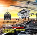 Venda quente 65 CM grande liga helicóptero de controle remoto, Rc grande helicóptero 4ch rc avião com gyro vs mjx F45 F645 T40 navio por expresso