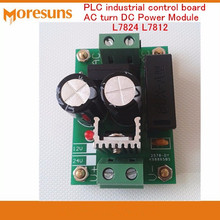 Free Ship PLC industrial control board power supply module t