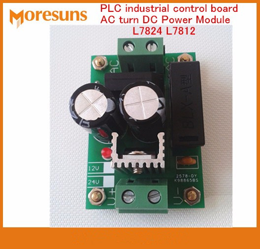 Free Ship PLC Industrial Control Board Power Supply Module Transformer Rectifier Voltage AC Turn DC Power Module L7824 L7812