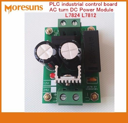Free Ship PLC Industrial Control Board Power Supply Module Transformer Rectifier Voltage AC Turn DC Power Module L7824 L7812